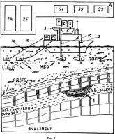 Патент 2458363 Способ прямого поиска углеводородов