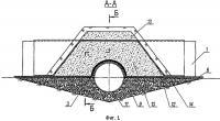 Патент 2303096 Водопропускное устройство (варианты) и способ его сооружения