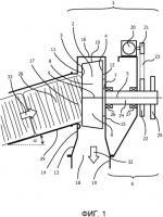 Патент 2511999 Вскрыватель тюков для энергетической установки на биомассе