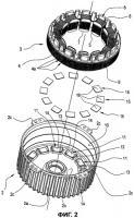 Патент 2486652 Электрическая машина