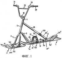 Патент 2270124 Устройство для скольжения по снегу (варианты)