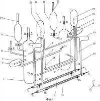 Патент 2567188 Прибор для определения электрического сопротивления щелочных металлов и их сплавов
