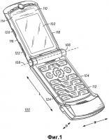 Патент 2332806 Устройство связи, включающее в себя одну или несколько кнопок электрического управления, размещенных в верхней корпусной части
