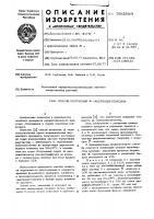 Способ получения -ацетилдигитоксина