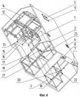 Патент 2435682 Способ доработки серийного транспортного средства, оснащенного кузовом-фургоном, в специальное транспортное средство и установочный комплект для такой доработки