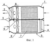 Патент 2253814 Устройство утилизации теплоты и холода