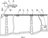 Патент 2549728 Способ перевозки пассажиров и грузов по воздуху и система для перевозки пассажиров и грузов по воздуху