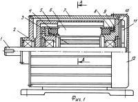 Патент 2360352 Электрическая машина