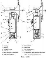Патент 2637581 Устройство для перерезания буксировочного троса-кабеля
