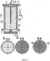 Патент 2640466 Газогенерирующее устройство