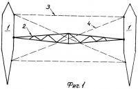 Патент 2446991 Устройство для соединения вертолетов (варианты)