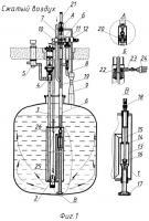 Патент 2275534 Многофункциональный пульсационный клапанный погружной насос