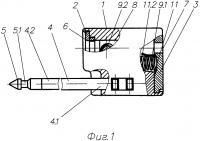 Патент 2627437 Гибкое запорно-пломбировочное устройство
