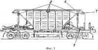 Патент 2646767 Система освещения грузового вагона железнодорожного подвижного состава