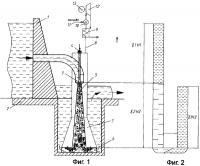 Патент 2321776 Энергоустановка с гидрокомпрессором