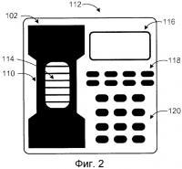 Патент 2518527 Акустический проход для телефонных трубок