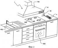 Патент 2411683 Электроприбор