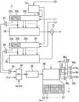 Патент 2347323 Генератор тональной частоты и использующий его портативный телефон, способ включения светоизлучающих элементов