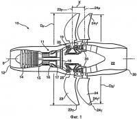 Патент 2472942 Авиационный двигатель и способ его работы