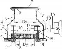 Патент 2614750 Взрывозащитное устройство кочетова