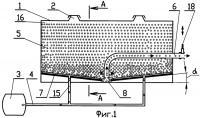 Патент 2364553 Устройство для рассева сыпучих материалов с летательного аппарата