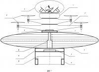 Патент 2652322 Воздухоплавательный аппарат