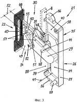 Патент 2649819 Фурнитура для подъемной и/или передвижной створки окна или двери