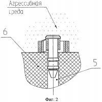 Патент 2553051 Защитное устройство