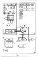 Патент 2291070 Аэромобильное санитарное транспортное средство