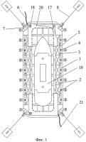 Патент 2388648 Способ выполнения подводных подъемно-транспортных операций и устройство для его осуществления