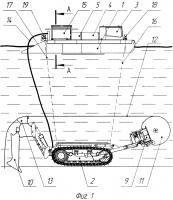Патент 2612421 Устройство для производства подводных работ