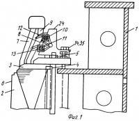 Патент 2275728 Статор электрической машины