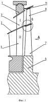 Патент 2378516 Двухъярусная ступень двухъярусного цилиндра низкого давления паровой турбины