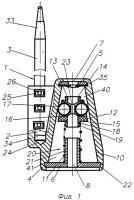 Патент 2295022 Гибкое запорно-пломбировочное устройство