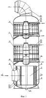 Патент 2397407 Сепаратор-пароперегреватель