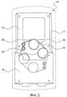 Патент 2432700 Упругий элемент (варианты), часть упругого элемента, скользящий механизм и портативное устройство, в которых использован такой элемент