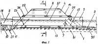 Патент 2370590 Водопропускное сооружение под насыпью в условиях многолетнемерзлых грунтов на периодически действующем водотоке