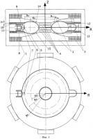 Патент 2468545 Источник тормозного излучения
