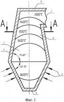 Патент 2547675 Топка для сжигания газомазутного топлива