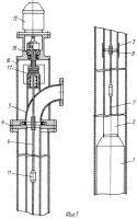 Патент 2244852 Скважинная насосная установка