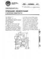 Патент 1328681 Способ градуировки резервуаров