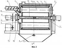 Патент 2452719 Устройство для получения пористой гранулированной аммиачной селитры и способ получения пористой гранулированной аммиачной селитры