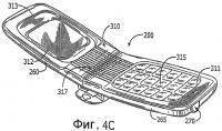 Патент 2395924 Мобильная станция