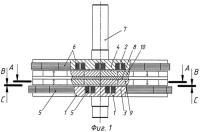 Патент 2544341 Магнитоэлектрический генератор