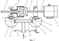 Патент 2445532 Регулируемая дифференциальная передача