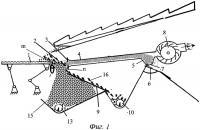 Патент 2245614 Устройство для очистки вороха в зерноуборочном комбайне