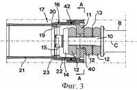 Патент 2359853 Буксировочное устройство и деформирующаяся трубка в сцепке для железнодорожных вагонов