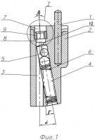 Патент 2295618 Запорно-пломбировочное устройство