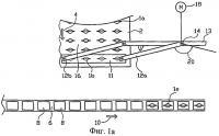 Патент 2251521 Способ и устройство для переноса пленочных пакетов