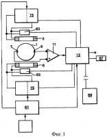 Патент 2350914 Способ контроля за функционированием магнитно-индуктивного приемника для измерения расхода и магнитно-индуктивный приемник
